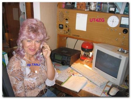 Дубинкина Татьяна