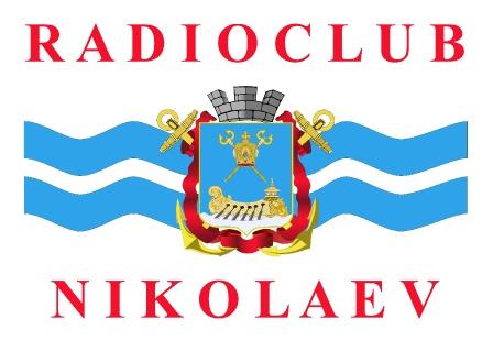 Расширенный Совет Клуба 19.03.2011