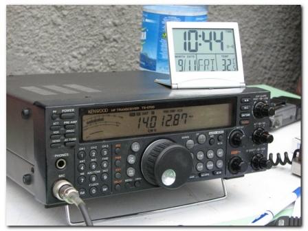 TS-570D поз. 2