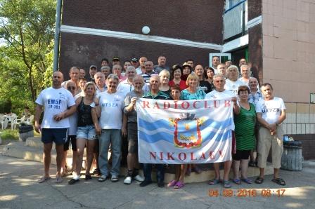 Участники хамфеста Коблево-2016