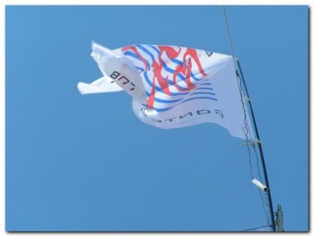 Поднятие флага BSCC