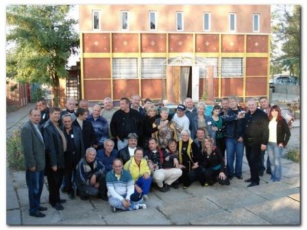 КОБЛЕВО-2008