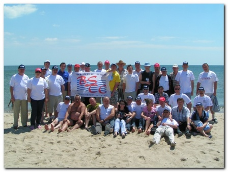 Коллективная BSCC-2009