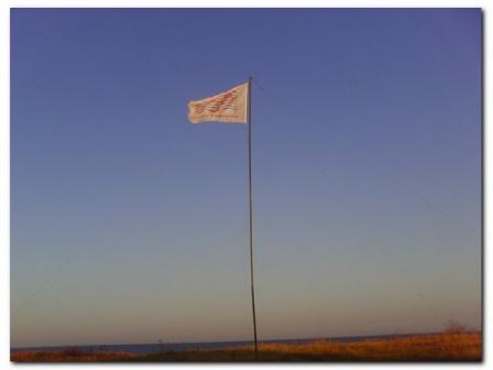флаг BSCC на Березани
