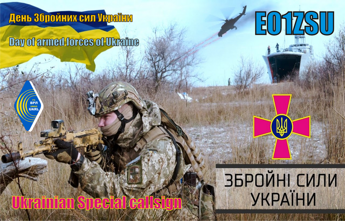 eo1zsu_qsl.png
