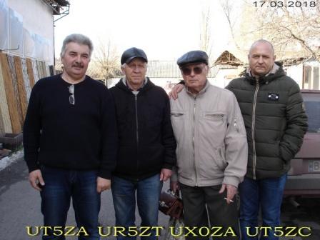 Лучшая КТК на Украине