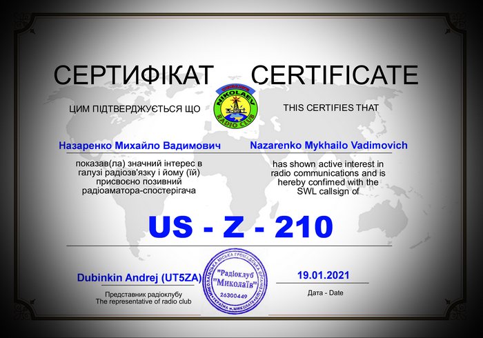 us-z-210_-2.png